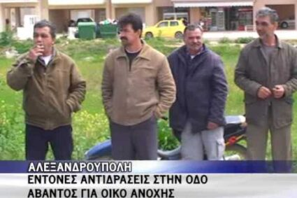 The Fact About βοθρδελα That No One Is Suggesting